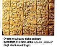 Locandina: Serata sulle scritture antiche