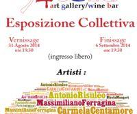 Locandina: Esposizione collettiva artisti emergenti 94 Tele