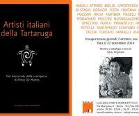 Locandina: Artisti italiani della Tartaruga Nel Decennale della scomparsa di Plinio De Martiis