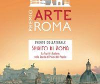 Locandina: Premio Arte Roma 2016 e Spirito di Roma