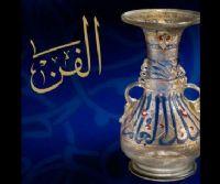Locandina: Arte della Civiltà Islamica