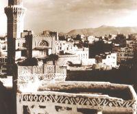 Locandina: Sana'a, Yemen