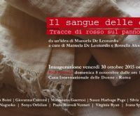 Locandina: Il sangue delle donne