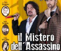 Locandina: Il mistero dell'assassino misterioso