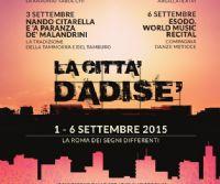 Locandina: La Città Dadisé. La Roma dei segni differenti