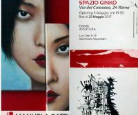 Locandina: Manuela con la arte a tutto campo tra spettacolo cinema musica e pittura