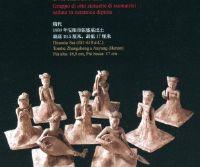Locandina: Capolavori dell'antica porcellana cinese dal Museo di Shangai X-XIX secolo d.C