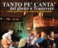 Locandina: Tanto pe' cantà, dal Ghetto a Trastevere