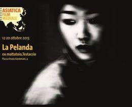 Locandina: Alla Pelanda di Testaccio incontri con il cinema asiatico