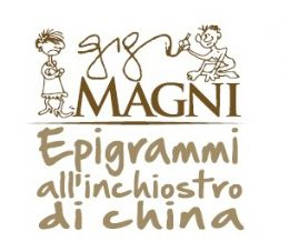 Locandina: GIGI MAGNI: Epigrammi all'inchiostro di china
