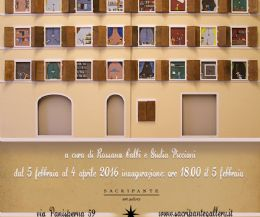 Locandina: Via Panisperna Solo Show by Luca Barberini