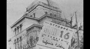 Locandina: 16 ottobre 1943. La razzia degli ebrei a Roma