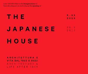 Locandina: The Japanese House