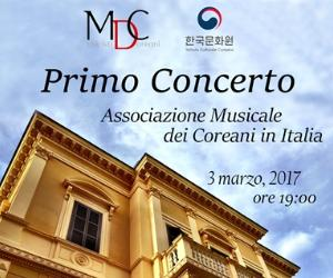 Locandina: Primo Concerto Lirico  dell'Associazione Musicale Coreani in Italia