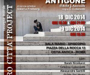 Locandina evento: Antigone