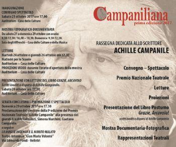Rassegne - Campaniliana 2017