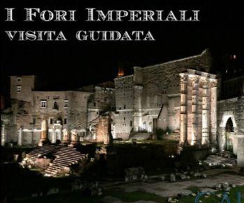 Visite guidate - I Fori Imperiali illuminati