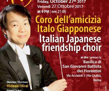 Concerti - Concerto dell'amicizia Italo Giapponese