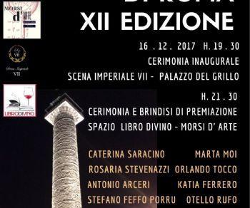 Mostre - XII biennale di Roma
