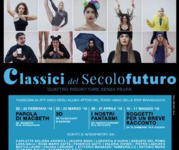 Spettacoli - Classici del secolo futuro