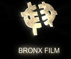 Locandina: I racconti di Bronx Film alla Casa del Cinema di Roma