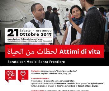 """Serate - """"Attimi di vita"""", serata per Medici Senza Frontiere"""