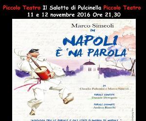 Locandina: Napoli è 'na parola, recital di Marco Simeoli