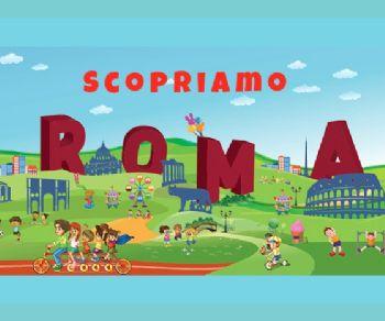 Locandina: A Roma nel Weekend con i vostri bambini
