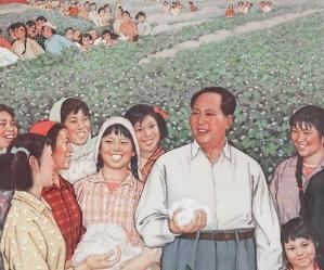 Locandina: CHINA: rivoluzione – evoluzione