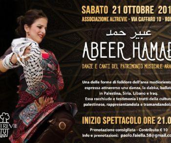 Concerti - ABEER HAMAD