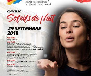 Concerti - Propatria Festival 2018