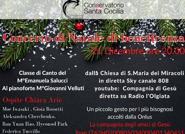 Concerti - Concerto di beneficenza con gli alunni del conservatorio Santa Cecilia