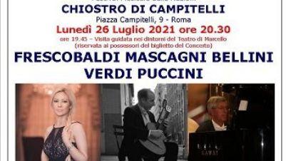 Concerti - Notti Romane al Teatro di Marcello