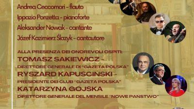 Concerti - Concerto Internazionale a Roma