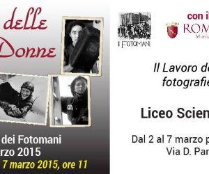 Mostra fotografica collettiva dei FOTOMANI sul Lavoro delle Donne, in Italia e nel Mondo