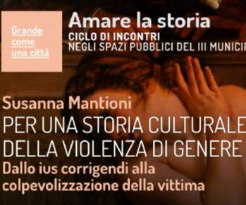 Attività - Susanna Mantioni a Grande come una Città