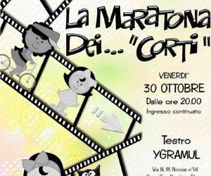 Altri eventi: La maratona dei… CORTI!  VENERDI' 30 OTTOBRE 2009
