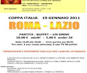 Altri eventi: IL MUSEO DELLA MAGLIA DELLA A.S. ROMA