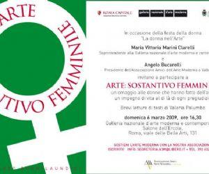 """Altri eventi: In occasione della festa della donna """"La donna nell'Arte"""" Domenica 6 marzo 2011 - ore 16,30"""