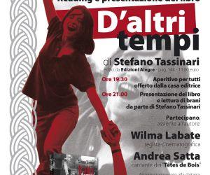 """Altri eventi: Presentazione del libro """"D'altri tempi"""" di Stefano Tassinari 18 marzo"""