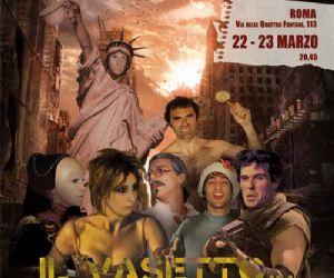 Altri eventi - IL VASETTO DI PANDORA- 22/23 marzo DOMUS TALENTI - Via della Quattro Fontane, 113- Roma.