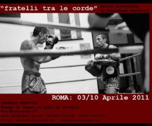 """Altri eventi: """"Fratelli tra le Corde"""": Alessandro Benvenuti espone a ROMA le foto di uno dei suoi reportage"""