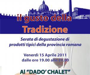 Altri eventi - Degustazioni gratuite di prodotti tipici della campagna Romana venerdì 15 aprile