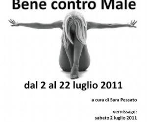 Altri eventi - Roma - dal 2 al 22 luglio 2011 - Bene contro Male collettiva internazionale