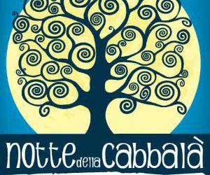 Altri eventi: NOTTE DELLA CABBALA' Antico Quartiere Ebraico di Roma, Sabato 17 Settembre 2011