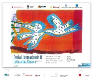 Altri eventi: Festival Internazionale di Letteratura Ebraica (IV^ edizione)