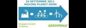 Altri eventi: Sabato 24 settembre 2011 Moving Planet a Roma