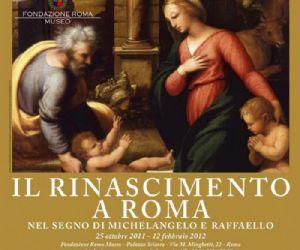 Mostre - IL RINASCIMENTO A ROMA  dal 25 OTTOBRE  FONDAZIONE ROMA MUSEO