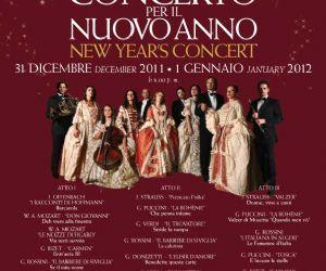 Attività - Concerto per il Nuovo Anno