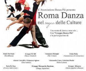 """Altri eventi: L'Associazione Danza Più presenta """"Roma Danza nel segno delle culture"""""""